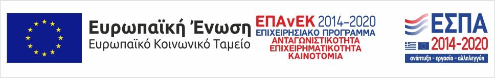 επανεκ logo